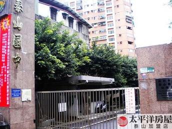 高投報五套房,新北市泰山區泰林路二段
