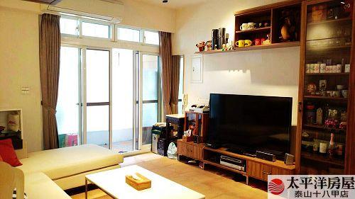 時尚唯美3+1房,新北市泰山區中華街